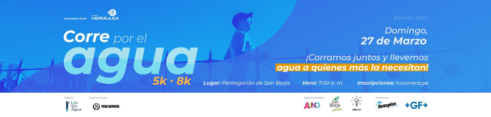 Tour Rojiblanco